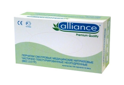 alliance-latex-gloves451